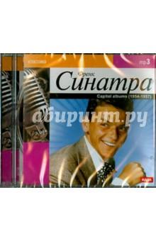 Френк Синатра. Capitol albums. 1954-1957 (CDmp3) the capitol albums volume 1 cd