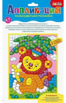 Разноцветная мозаика Львенок на острове (2786) разноцветная мозаика львенок на острове 2786