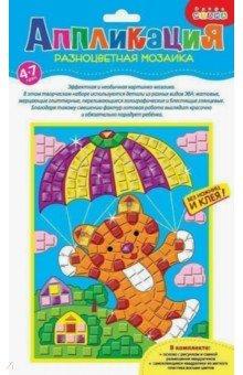 Разноцветная мозаика Тигренок на парашюте (2784) разноцветная мозаика тигренок на парашюте 2784