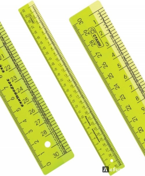 Иллюстрация 1 из 6 для Линейка закройщика NEON (30 см) (ЛН710) | Лабиринт - канцтовы. Источник: Лабиринт