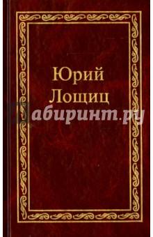 Избранное. В 3-х томах. Том 3 серия виртуальная школа кирилла и мефодия