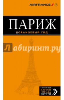 Париж грачев а создаем сайт на wordpress быстро легко бесплатно 2 е издание