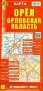 Орел. Орловская область. Карта