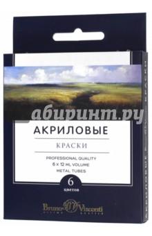 """Краски акриловые """"Premium"""" (6 цветов, 12 мл) (70-0012)"""
