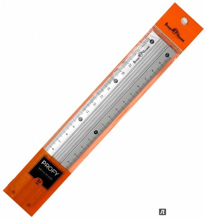 Иллюстрация 1 из 4 для Линейка металлическая. Рифленая. 20 см. PROFY (45-0103) | Лабиринт - канцтовы. Источник: Лабиринт