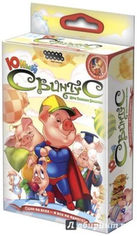 Иллюстрация 1 из 6 для Игра Свинтус Юный (новая версия). (1060) | Лабиринт - игрушки. Источник: Лабиринт