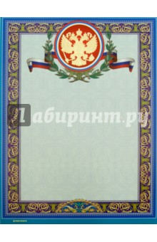 Грамота (без названия) (13521)