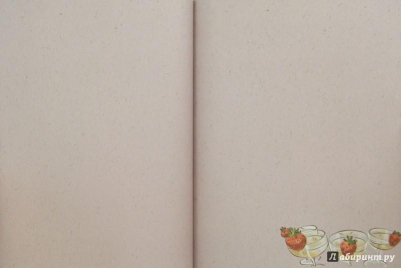Иллюстрация 1 из 8 для Великий Гэтсби. Блокнот книгочея, А5+ | Лабиринт - канцтовы. Источник: Лабиринт