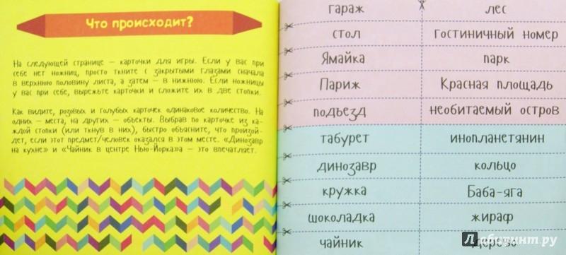 Иллюстрация 1 из 15 для Лучшие игры для всей семьи в дорогу - Е. Киселева | Лабиринт - книги. Источник: Лабиринт