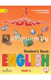 Английский язык. 3-й год обучения. 3 класс. Учебник. В 2-х частях. ФГОС