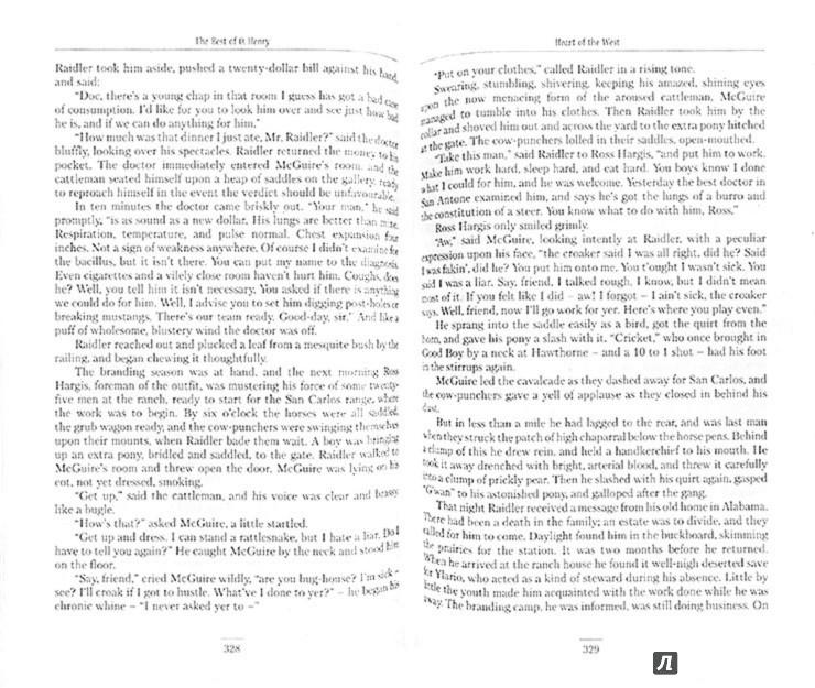 Иллюстрация 1 из 16 для Лучшие рассказы О. Генри - Генри О. | Лабиринт - книги. Источник: Лабиринт