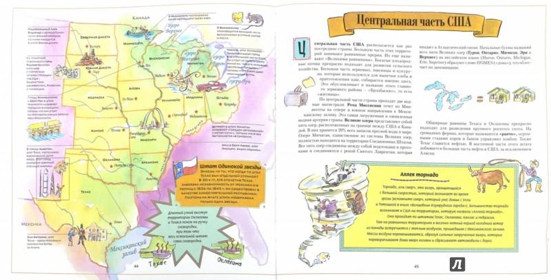Иллюстрация 1 из 23 для Атлас мира для детей. География, культура, народы. От Большого Каньона до Великой Китайской стены - Хетэр Эликзэндэр | Лабиринт - книги. Источник: Лабиринт