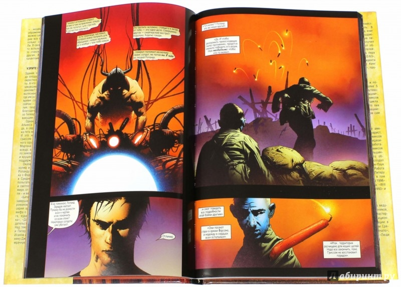 Иллюстрация 1 из 31 для Темная башня. Часть 5. Битва на Иерихонском холме - Стивен Кинг | Лабиринт - книги. Источник: Лабиринт