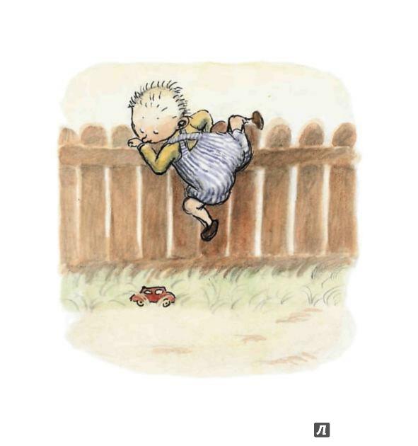 Иллюстрация 1 из 22 для Макс и машинка - Барбру Линдгрен | Лабиринт - книги. Источник: Лабиринт