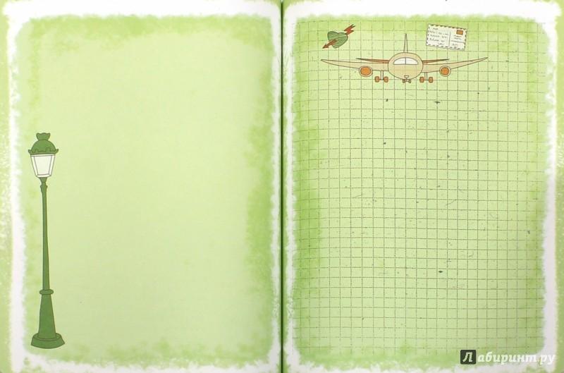 """Иллюстрация 1 из 5 для Блокнот """"Вся жизнь - приключение"""", А5+   Лабиринт - канцтовы. Источник: Лабиринт"""