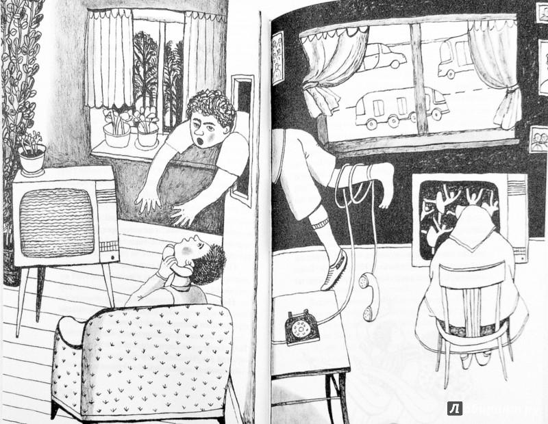 Иллюстрация 1 из 34 для Индийское кино - Сергей Переляев | Лабиринт - книги. Источник: Лабиринт