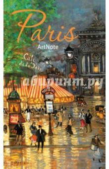 Париж. ArtNote. Гранд Опера, А5
