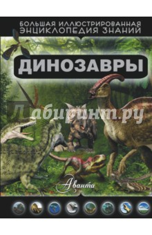Динозавры какой фотопарат для сьемок на природе