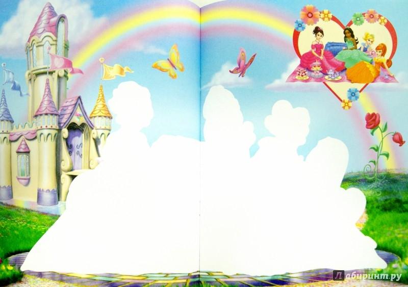 Иллюстрация 1 из 4 для Принцессы-самоцветы. Книжка-раскраска | Лабиринт - книги. Источник: Лабиринт