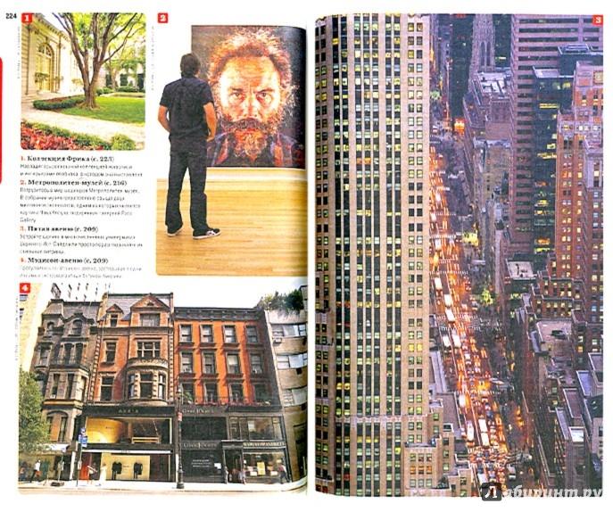 Иллюстрация 1 из 5 для Нью-Йорк. Путеводитель - Луис, Бонетто | Лабиринт - книги. Источник: Лабиринт