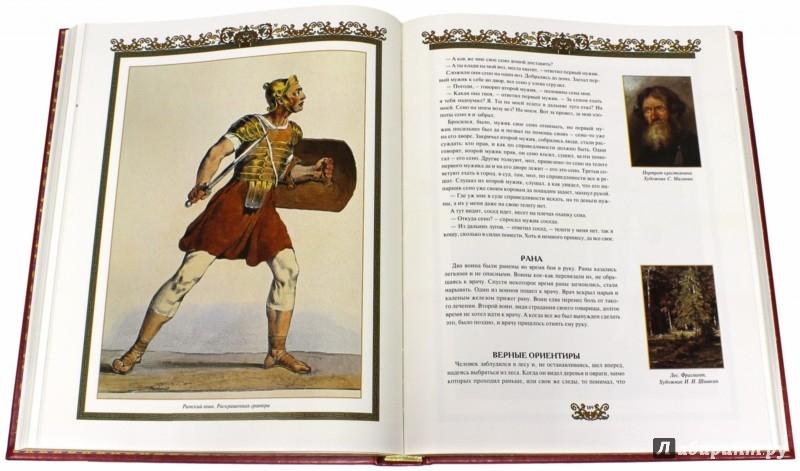 Иллюстрация 1 из 10 для Притчи всех времен и народов (в футляре) | Лабиринт - книги. Источник: Лабиринт