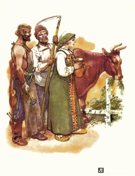 Иллюстрация 1 из 15 для Петушок и бобовое зёрнышко   Лабиринт - книги. Источник: Лабиринт