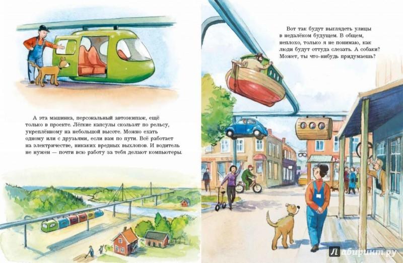 Иллюстрация 1 из 36 для История поездов. Рассказывает Мулле Мек - Георг Юхансон | Лабиринт - книги. Источник: Лабиринт