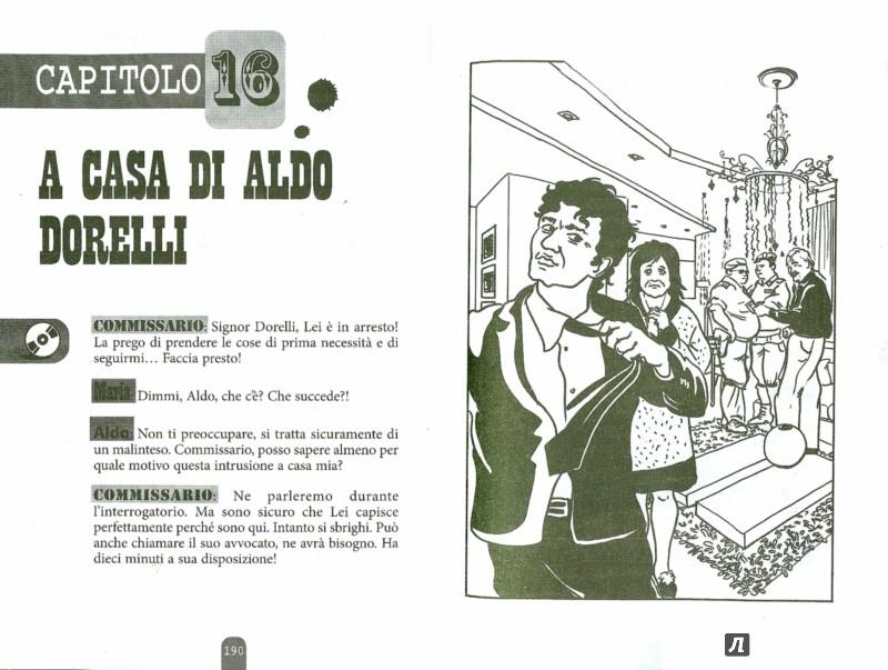 Иллюстрация 1 из 17 для Самоучитель-детектив итальянского языка для начинающих (+CDмр3) - Наталья Рыжак | Лабиринт - книги. Источник: Лабиринт