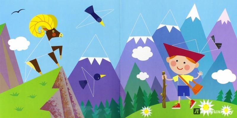 Иллюстрация 1 из 8 для Животные. Подбери и приклей треугольник | Лабиринт - книги. Источник: Лабиринт