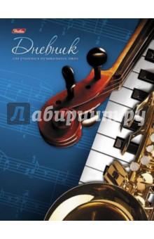 Дневник для музыкальных школ. 48 листов. Звуки музыки (48ДТмз5В_12917) от Лабиринт