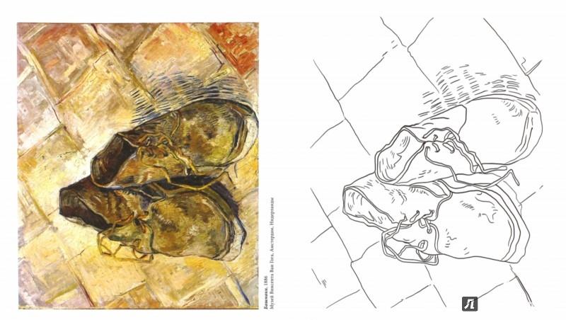 Иллюстрация 1 из 30 для Винсент Ван Гог (раскраски для малышей) | Лабиринт - книги. Источник: Лабиринт
