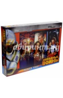 Step Puzzle-1000 Disney. Звездные войны (79607) step puzzle звездные войны 260 шт