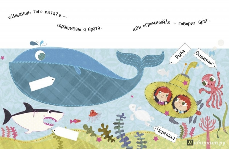 Иллюстрация 1 из 27 для Давай учиться! Животные + наклейки - Стеф Хинтон | Лабиринт - книги. Источник: Лабиринт