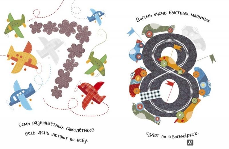 Иллюстрация 1 из 34 для Давай учиться! Числа + наклейки - Стеф Хинтон | Лабиринт - книги. Источник: Лабиринт