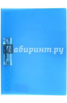 Папка с зажимом, синий полупрозрачный (85559)