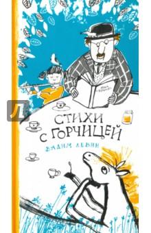 Читать книги чингиз айтматова