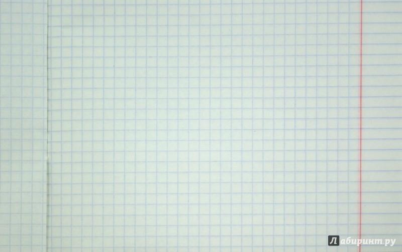"""Иллюстрация 1 из 5 для Тетрадь предметная """"Геометрия"""" (48 листов, клетка) (36823-16)   Лабиринт - канцтовы. Источник: Лабиринт"""