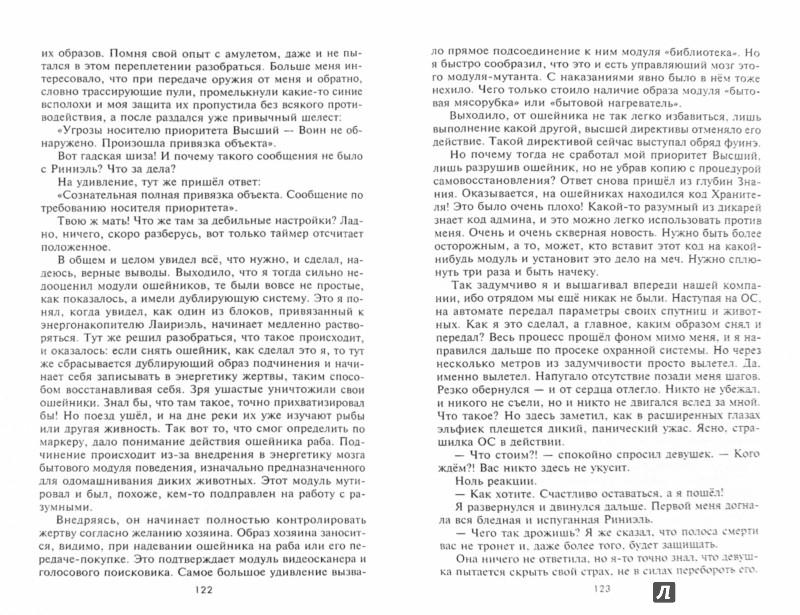 Иллюстрация 1 из 6 для Игрушки Анкалимы - Александр Иванов | Лабиринт - книги. Источник: Лабиринт