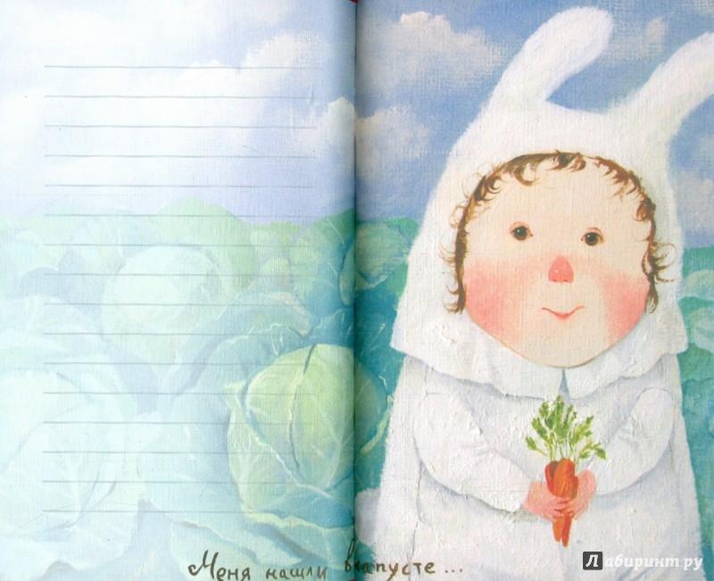 """Иллюстрация 1 из 29 для Блокнот """"Лето. Я, как сладкая конфета, я таю на солнышке"""", А5   Лабиринт - канцтовы. Источник: Лабиринт"""