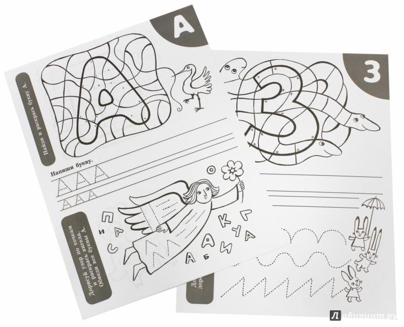 Иллюстрация 1 из 43 для Азбука. Игра в буквы - Дарья Герасимова | Лабиринт - книги. Источник: Лабиринт