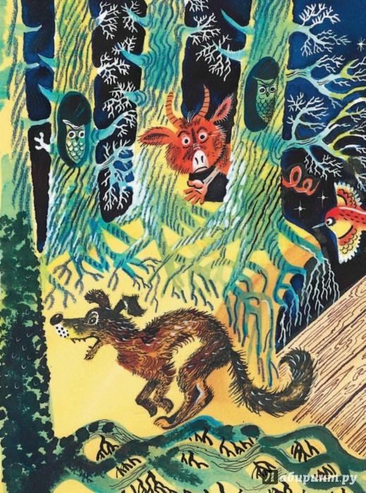 Иллюстрация 1 из 51 для Стихи для детей - Саша Черный   Лабиринт - книги. Источник: Лабиринт