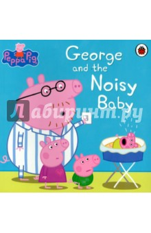 Peppa Pig: George and the Noisy Baby (PB) genuine peppa pig 44cm cartoon peppa s toy ukulele kids toys gift fun to learn perfect way for kids to get started with music