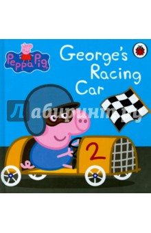 Peppa Pig: George's Racing Car (board book) postman pig and his busy neighbors