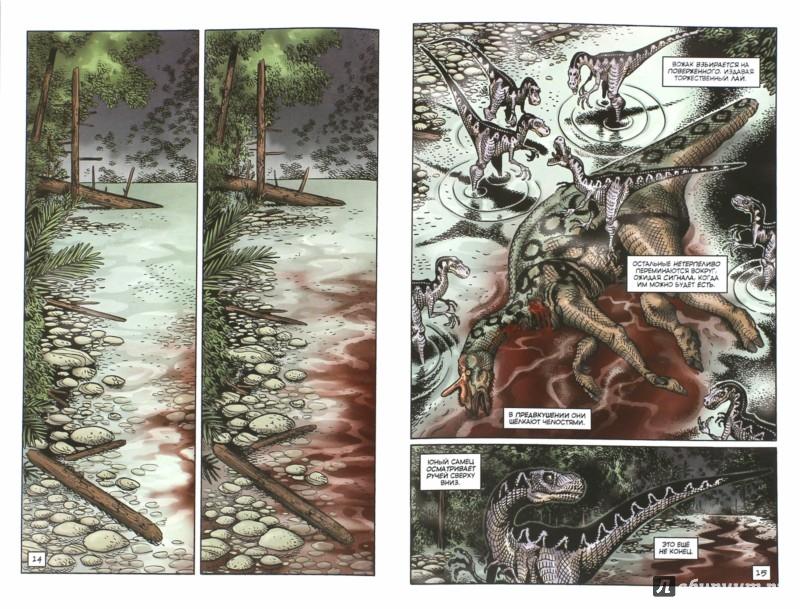 Иллюстрация 1 из 16 для Палео. Выпуск №2 - Джим Лоусон | Лабиринт - книги. Источник: Лабиринт