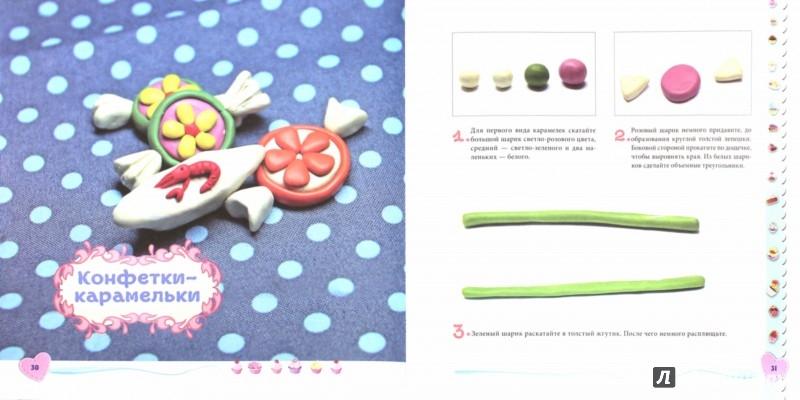 Иллюстрация 1 из 23 для Радость для сладкоежек. Лепим вкусности - А. Николаева | Лабиринт - книги. Источник: Лабиринт