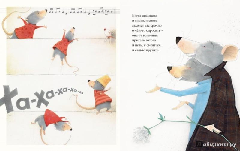 Иллюстрация 1 из 28 для Дженни и Лоренцо - Тони Штейнер | Лабиринт - книги. Источник: Лабиринт