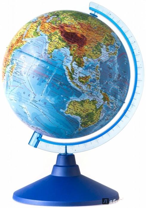 Иллюстрация 1 из 2 для Глобус Земли физический (d=150 мм) (Ке011500196) | Лабиринт - канцтовы. Источник: Лабиринт