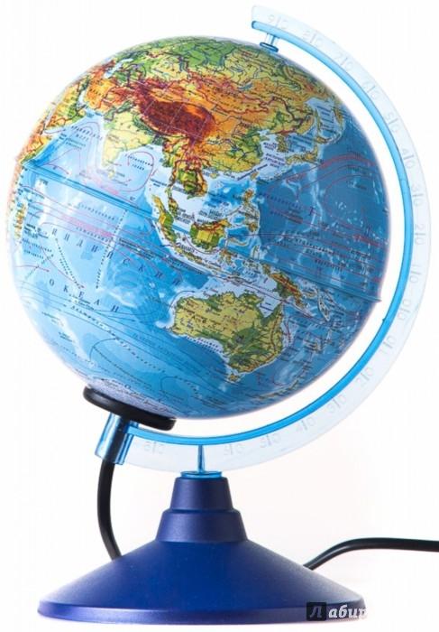 Иллюстрация 1 из 3 для Глобус Земли физический с подсветкой (d=150 мм) (Ке011500199) | Лабиринт - канцтовы. Источник: Лабиринт