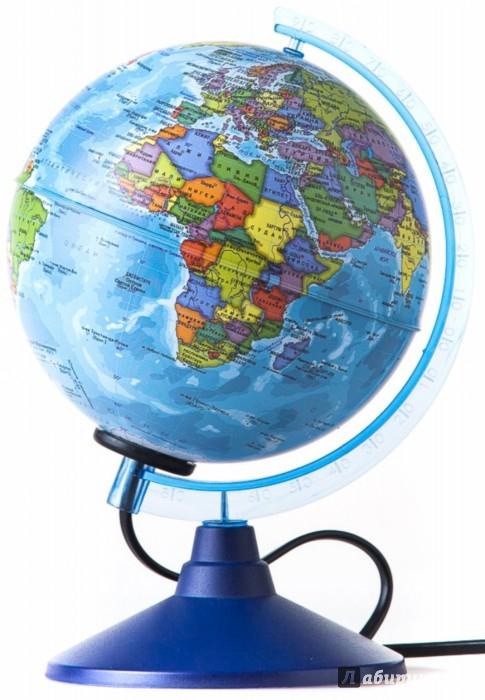 Иллюстрация 1 из 3 для Глобус Земли политический с подсветкой (d=150 мм) (Ке011500200) | Лабиринт - канцтовы. Источник: Лабиринт