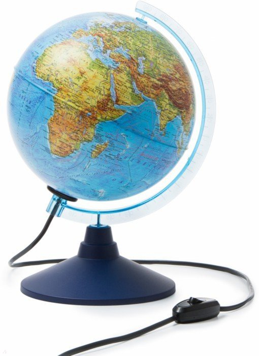 Иллюстрация 1 из 7 для Глобус Земли физический с подсветкой (d=210 мм) (Ке012100179) | Лабиринт - канцтовы. Источник: Лабиринт